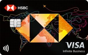 滙豐銀行_旅人卡_VISA商務無限卡