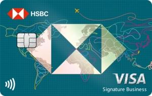 旅人卡VISA商務御璽卡