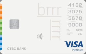 中華電信聯名卡VISA白金卡