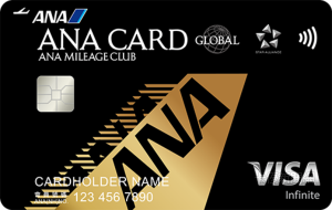 ANA聯名卡VISA無限卡