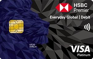 環球Visa金融卡VISA白金卡