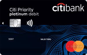 智富管理金融卡MasterCard白金卡