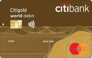 財富管理金融卡MasterCard世界卡