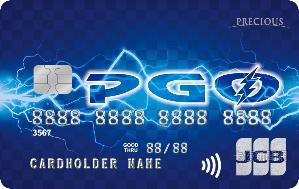 華南銀行_PGO聯名卡_JCB晶緻卡