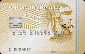信用卡AMEX金卡