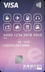銀行卡VISA普卡