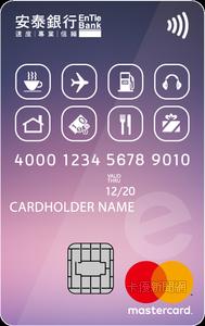 銀行卡MasterCard普卡