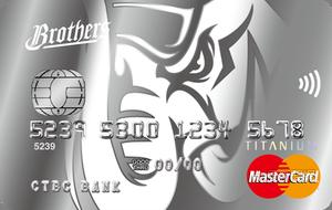 中信兄弟聯名卡MasterCard鈦金卡