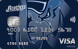 中信兄弟聯名卡VISA無限卡