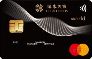 合作金庫_漢來美食聯名卡_MasterCard世界卡