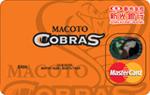 MACOTO COBRAS棒球卡MasterCard普卡