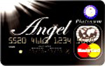 Angel天使公益認同卡MasterCard白金卡