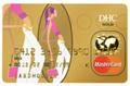 DHC聯名卡MasterCard金卡