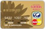 德安聯名卡MasterCard金卡