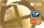 山隆優油卡MasterCard金卡