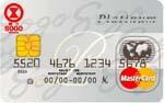 廣三SOGO聯名卡MasterCard白金卡