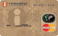 就業協會希望卡MasterCard金卡