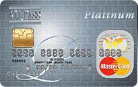 日盛ALL PASS卡MasterCard白金卡