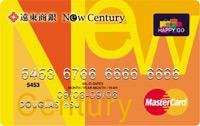 NewCentury信用卡MasterCard普卡