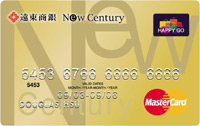 NewCentury信用卡MasterCard金卡