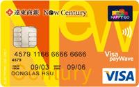 NewCentury信用卡VISA普卡