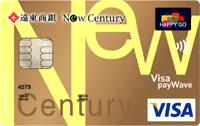 NewCentury信用卡VISA金卡