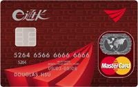 遠東e通聯名卡MasterCard普卡