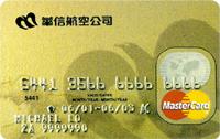 華信航空聯名卡MasterCard金卡