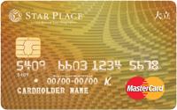 大立聯名卡MasterCard金卡