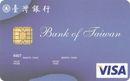 台灣銀行VISA普卡
