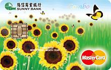 Combo晶片卡MasterCard普卡