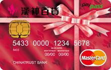 漢神百貨聯名卡MasterCard普卡