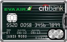 花旗長榮航空聯名卡MasterCard世界卡