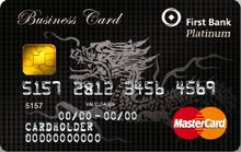 白金商旅卡MasterCard白金卡