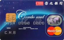 全能Combo信用卡MasterCard普卡