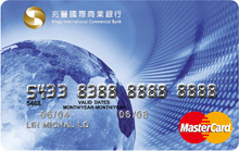 MEGA MasterCard卡MasterCard普卡