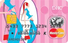 DHC聯名卡MasterCard普卡