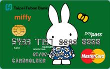 MIFFY悠遊聯名卡MasterCard普卡