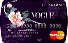 VOGUE聯名卡MasterCard鈦金卡