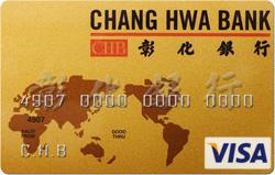 相片信用卡VISA金卡