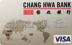相片信用卡VISA普卡