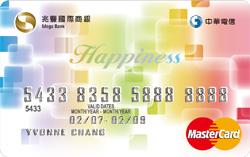 幸福卡MasterCard普卡