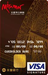 永豐美麗華悠遊聯名卡VISA御璽卡