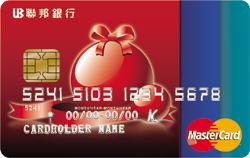 聯邦紅利卡MasterCard金卡