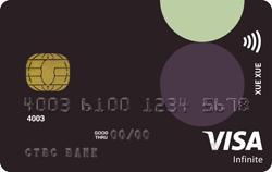 學學認同卡VISA無限卡