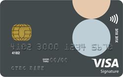 學學認同卡VISA御璽卡