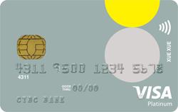 學學認同卡VISA白金卡