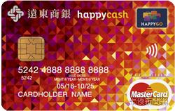 遠東快樂信用卡MasterCard鈦金卡