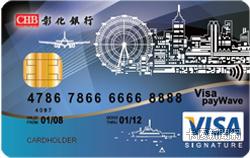 一卡通聯名卡VISA御璽卡