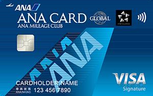 ANA聯名卡VISA御璽卡